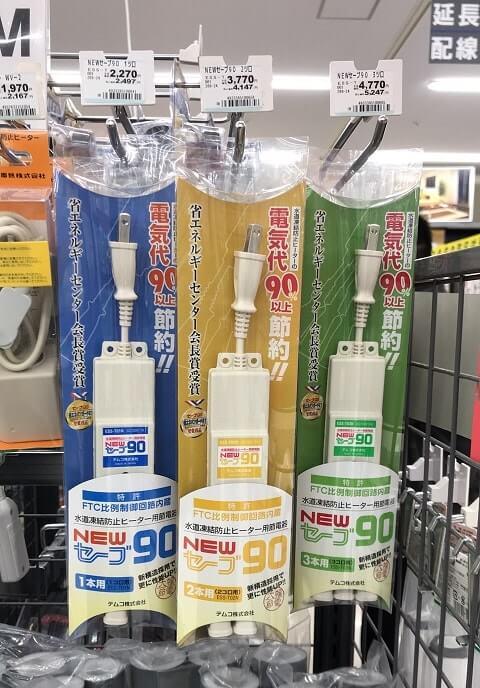 水道凍結防止ヒーター用節電器